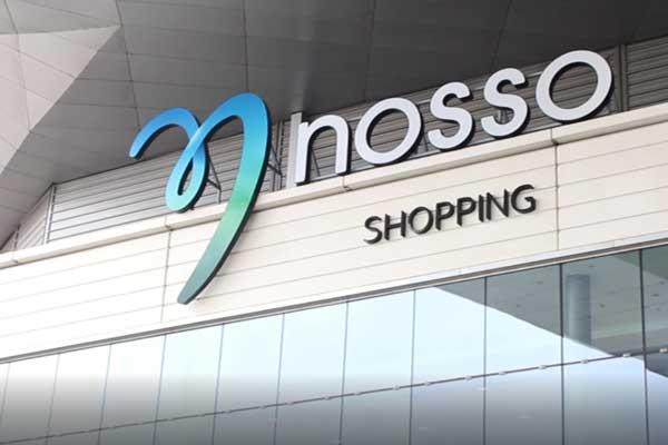 João Guedes - Marketing Manager of NOSSO Shopping - CBRE