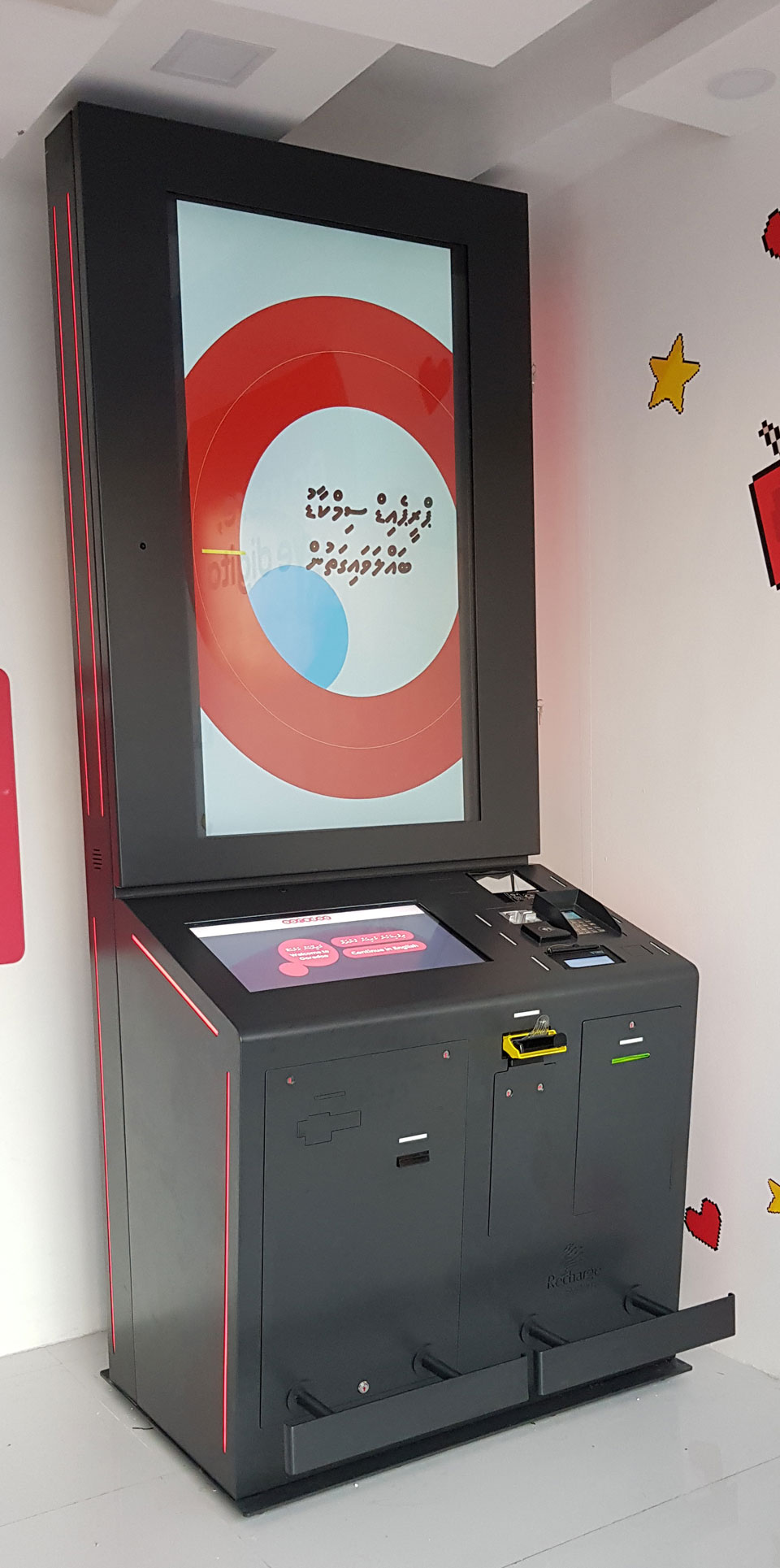 Self-service transactional kiosk for Qatar