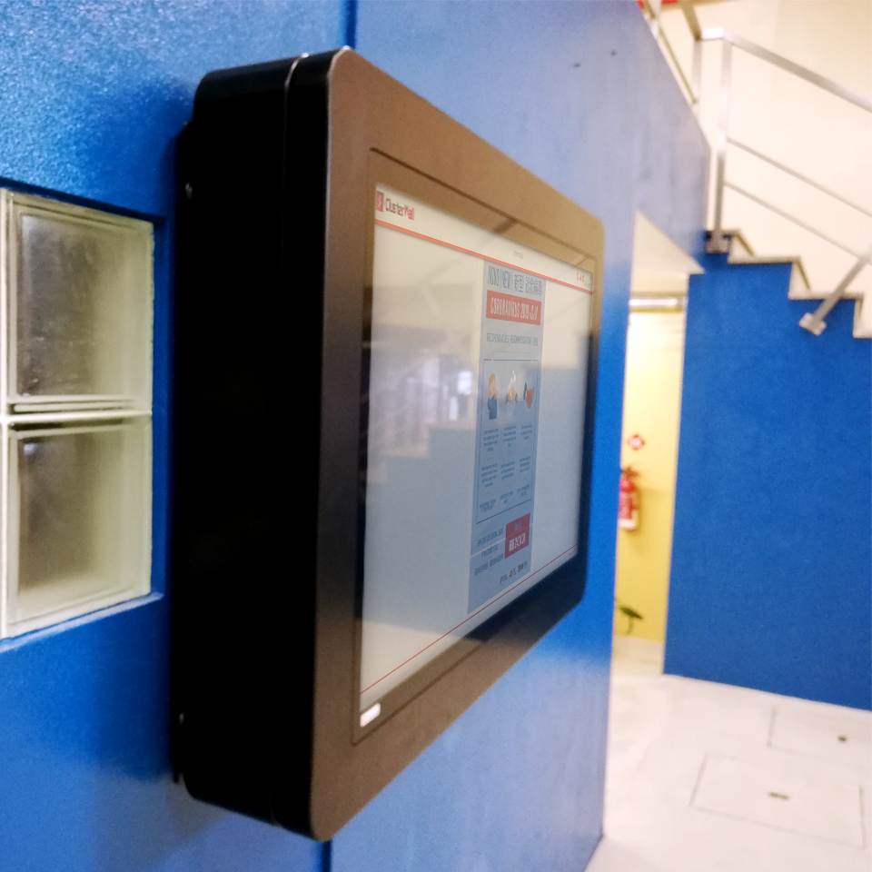 CENFIM invests on PARTTEAM & OEMKIOSKS interactive kiosks